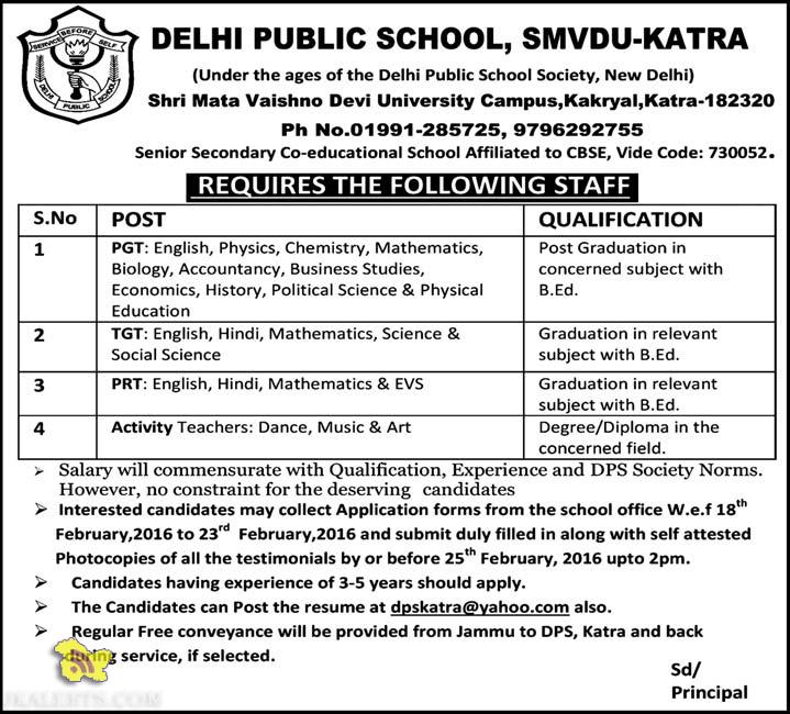 JOBS IN DELHI PUBLIC SCHOOL, SMVDU-KATRA