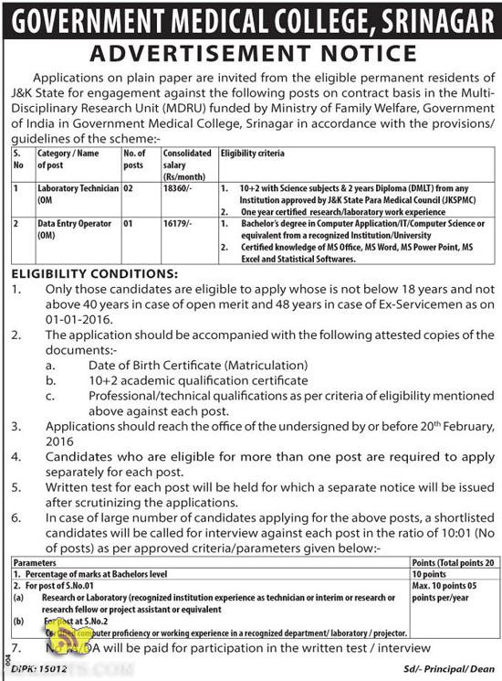 Laboratory Technician, Data Entry operator Jobs in Government Medical college Srinagar