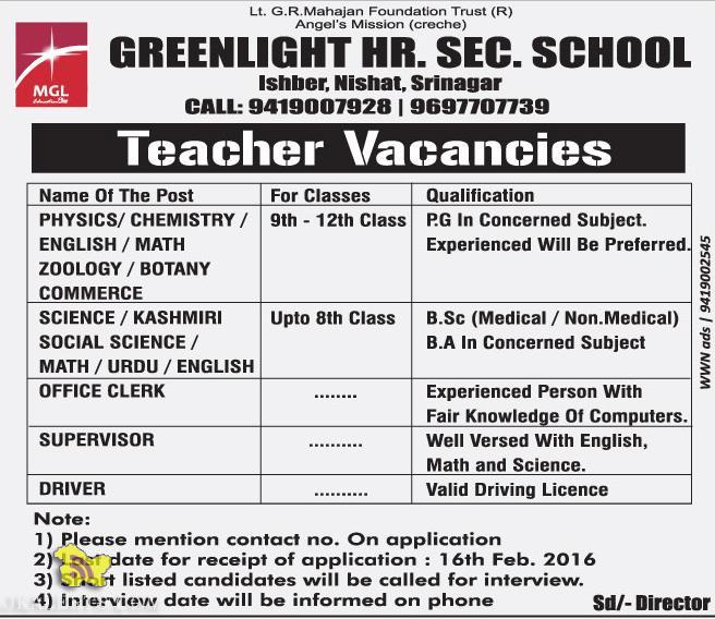 JOBS IN GREEN LIGHT HR. SEC. SCHOOL