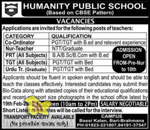 jobs in humanity public school