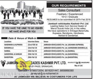 Jobs in Jamkash vehicleades Kashmir Pvt. Ltd.