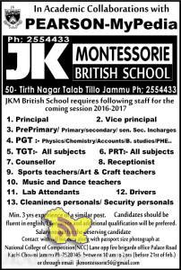 Jobs in JK Montossorie British School