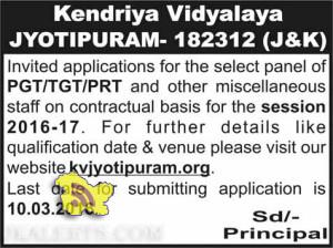 Jobs in Kendriya Vidyalaya JYOTIPURAM