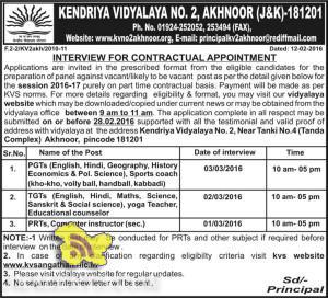 jobs-in-kv-no-2-akhnoor