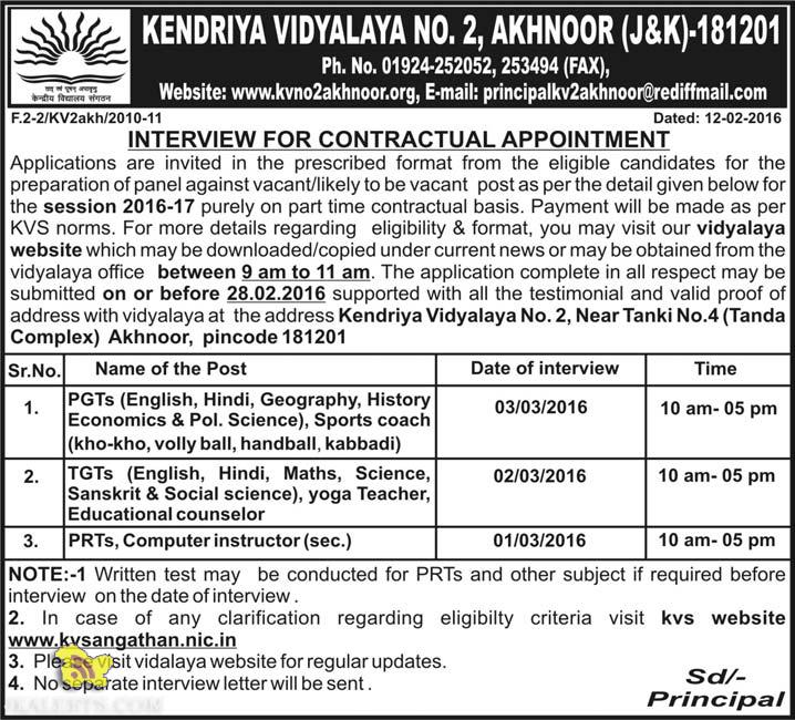 jobs-in-kv-no-2-akhnoor