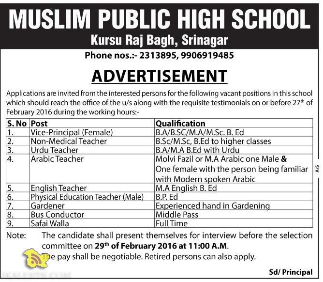 JOBS IN MUSLIM PUBLIC HIGH SCHOOL