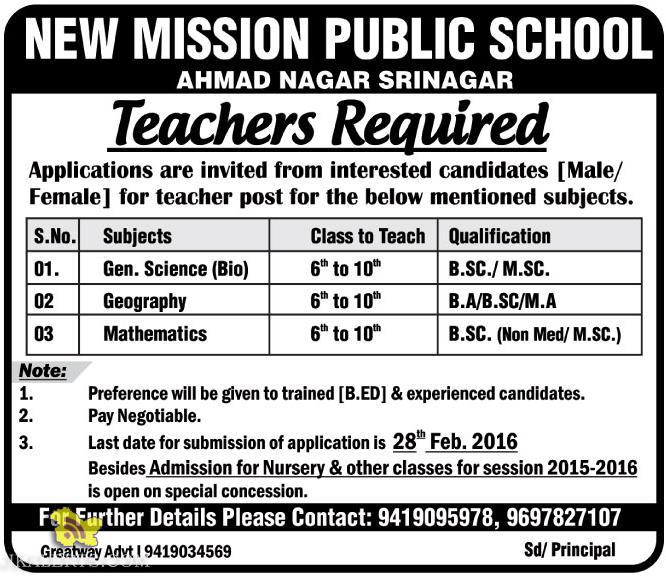 Jobs in NEW MISSION PUBLIC SCHOOL Srinagar