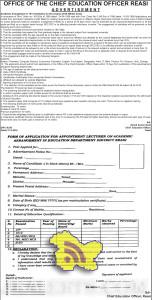 Lecturer jobs in Academic Arrangement in 10+2 institution for the session 2016 (Winter Zone)