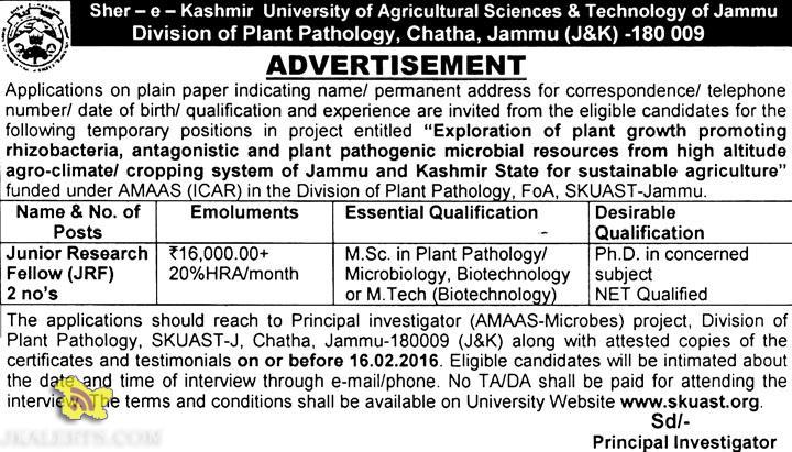 Junior Research Fellow (JRF) Jobs in SKUAST Jammu Division