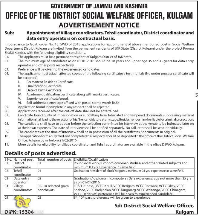 jobs in social welfare srinagar