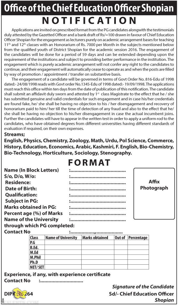 Lecturers jobs in academic arrangements govt colleges