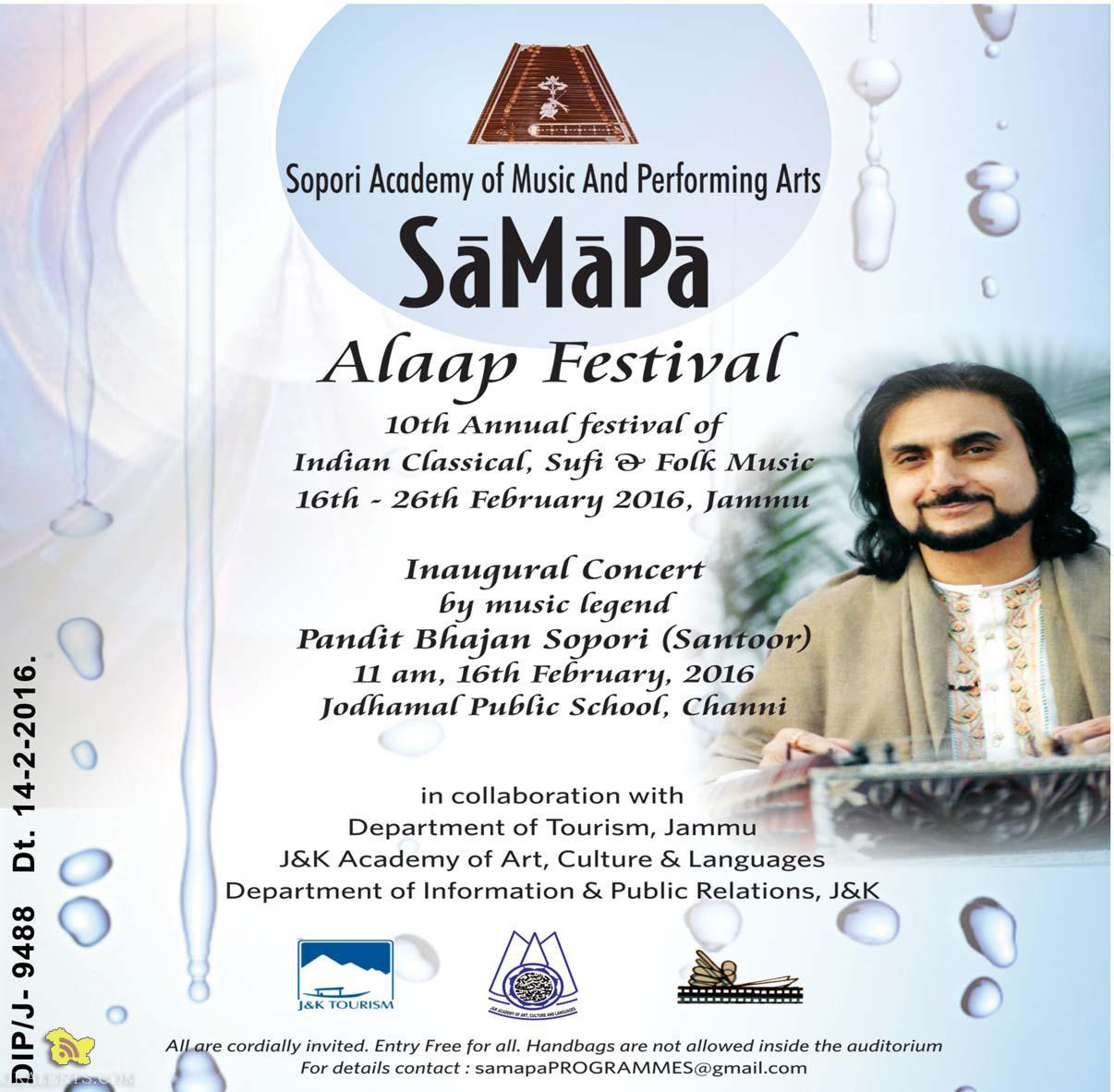 SaMaPa Alaap Festival 16th - 26th February 2016, Jammu