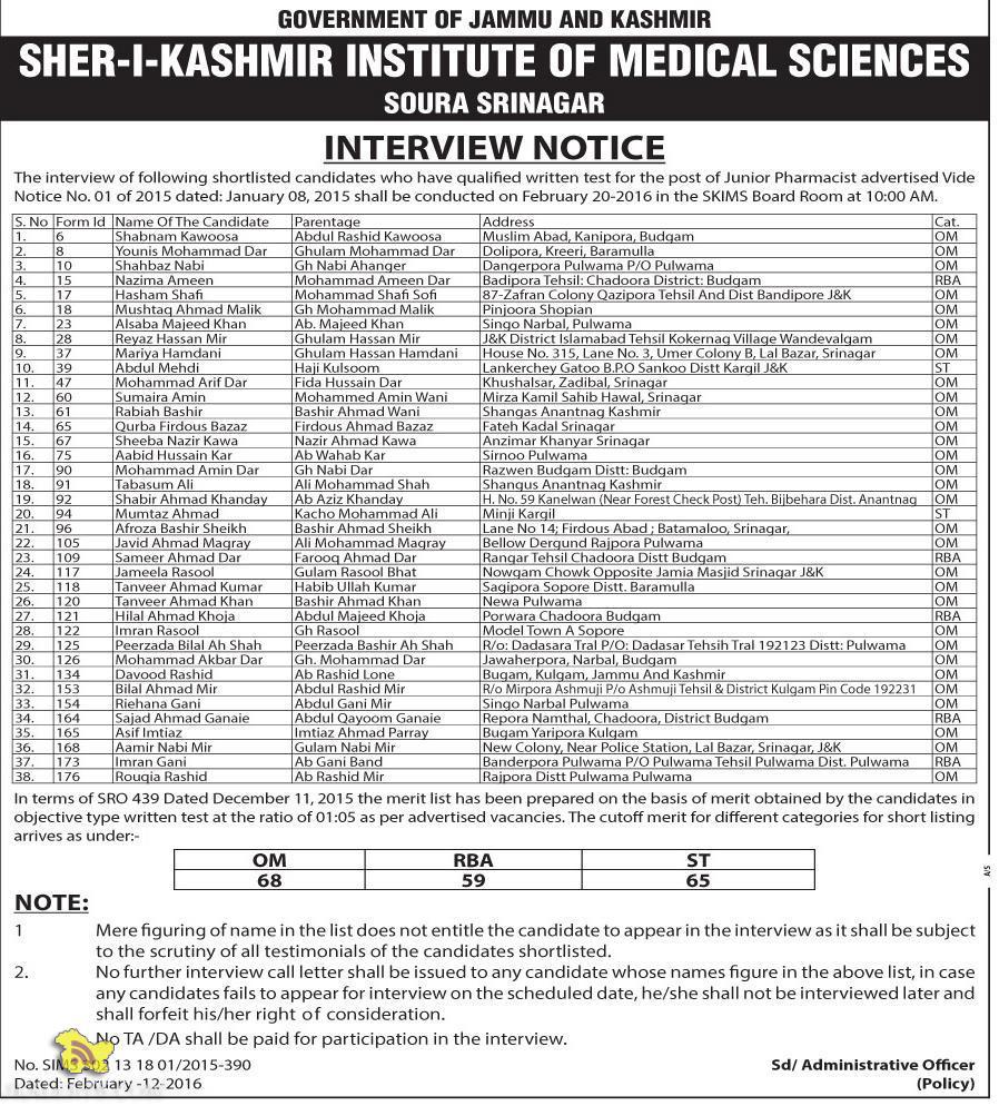 SHER-I-KASHMIR INSTITUTE OF MEDICAL SCIENCES SOURA SRINAGAR INTERVIEW NOTICE of Junior Pharma