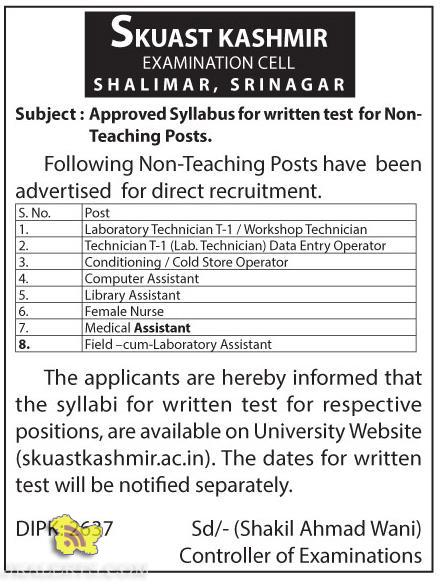 NON TEACHING JOBS IN SKUAST KASHMIR