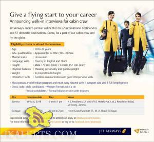 Air Hostess Jobs in India