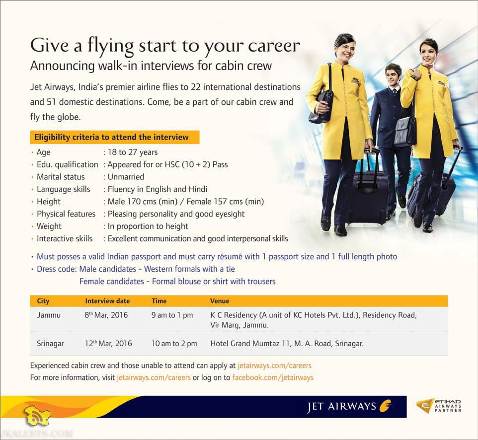 Air Hostess Jobs in India