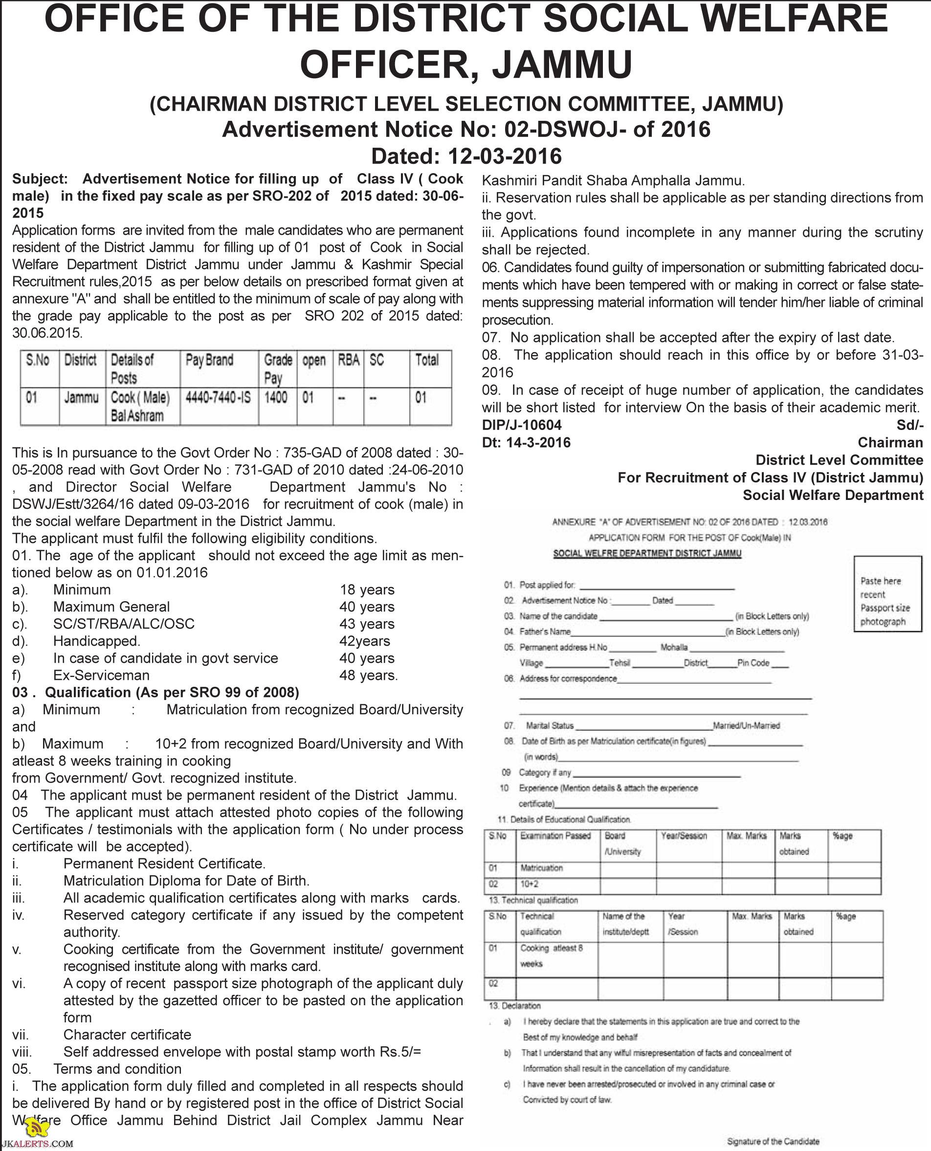 Class IV Jobs in District Social Welfare Department , Employment News