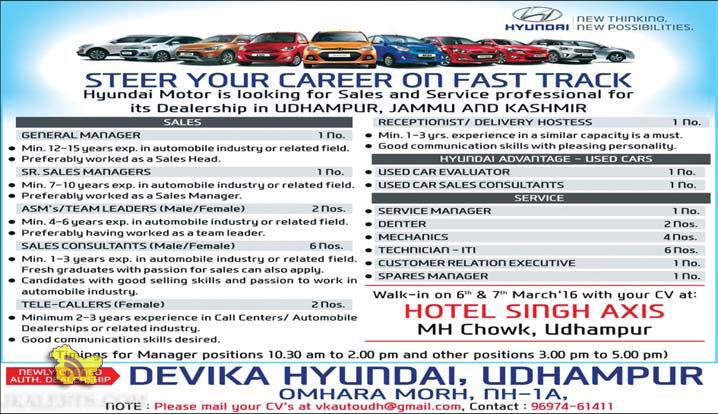 JOBS IN DEVIKA HYUNDAI, UDHAMPUR, HYUNDAI DEALERSHIP IN UDHAMPUR