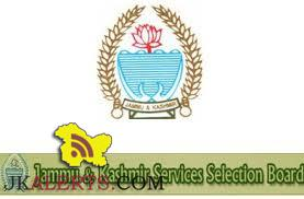 JKSSB Postponement of interview of Assistant Survey Officer, (Forest Department)