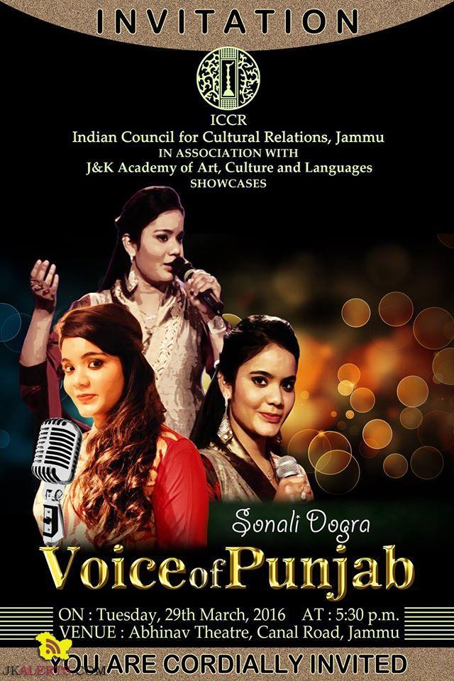 Sonali Dogra Voice of Punjab, Live Show at Abhinav Theatre Jammu
