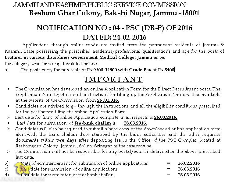 JKPSC Recruitment 2016, Lecturer jobs in Government Medical College