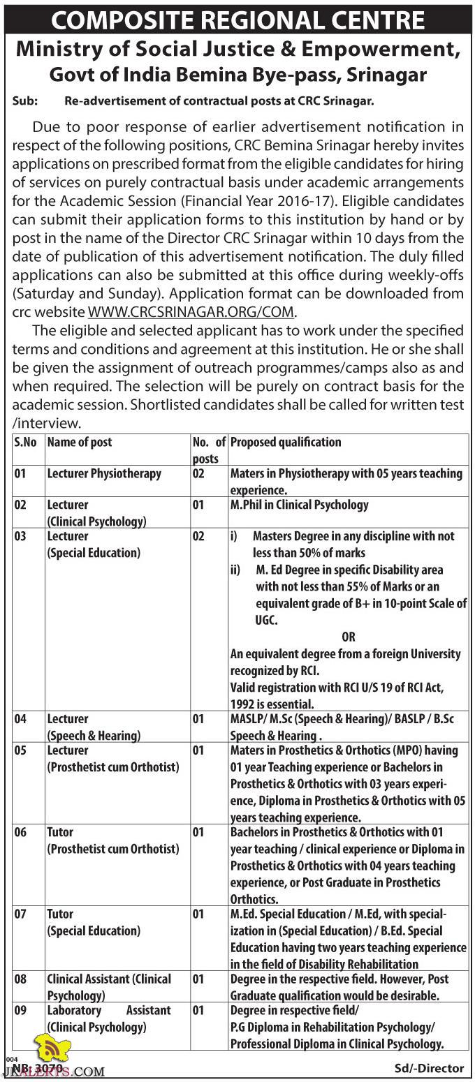 Lecturer jobs in COMPOSITE REGIONAL CENTRE