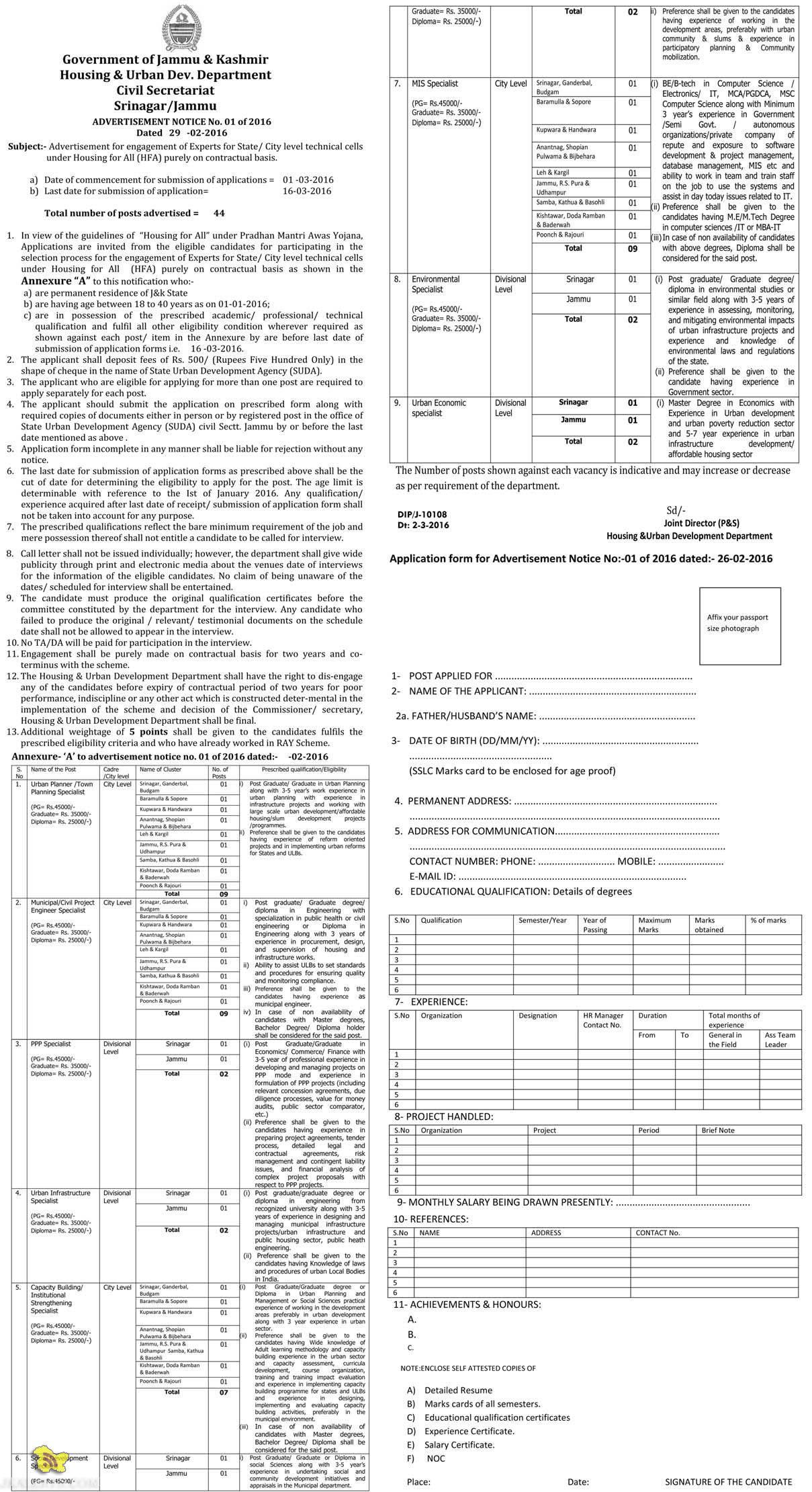 Jobs in Housing & Urban Dev. Department Civil Secretariat Srinagar/Jammu