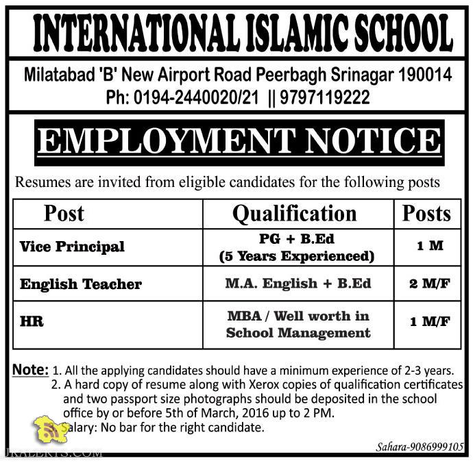 JOBS IN INTERNATIONAL ISLAMIC SCHOOL