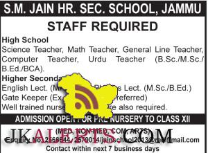 Jobs in S.M. JAIN HR. SEC. SCHOOL, JAMMU