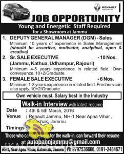 Jobs in Renault Jammu