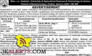 Junior Research Fellow (JRF) Jobs in SKUAST Chatha, Jammu