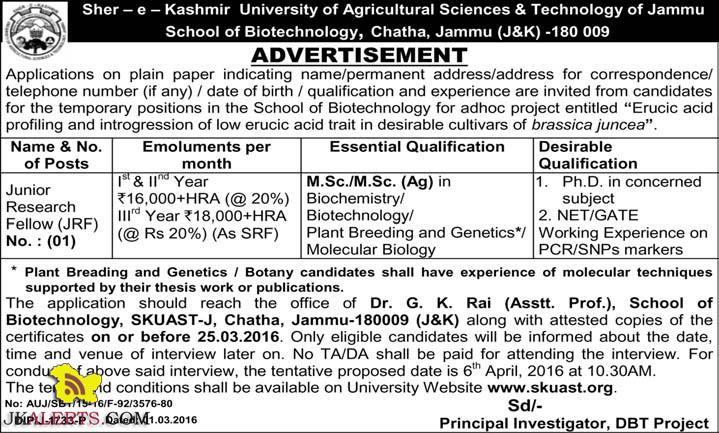 Junior Research Fellow (JRF) Jobs in SKUAST Chatha, Jammu
