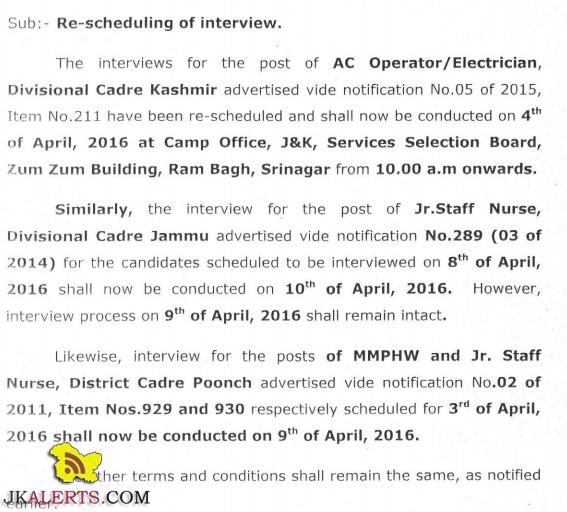 JKSSB Re-scheduling of interview.