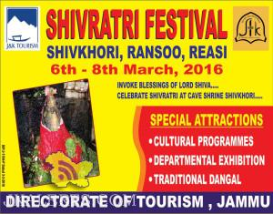 Shivratri Festival 2016 Shivkhori, Ransoo, Reasi