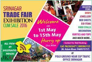 SRINAGAR EXHIBITION CUM SALE 2016