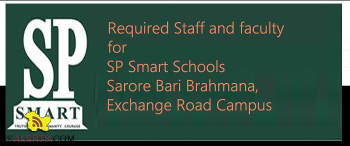 SP Smart Schools Sarore Bari Brahmana, Exchange Road Campus