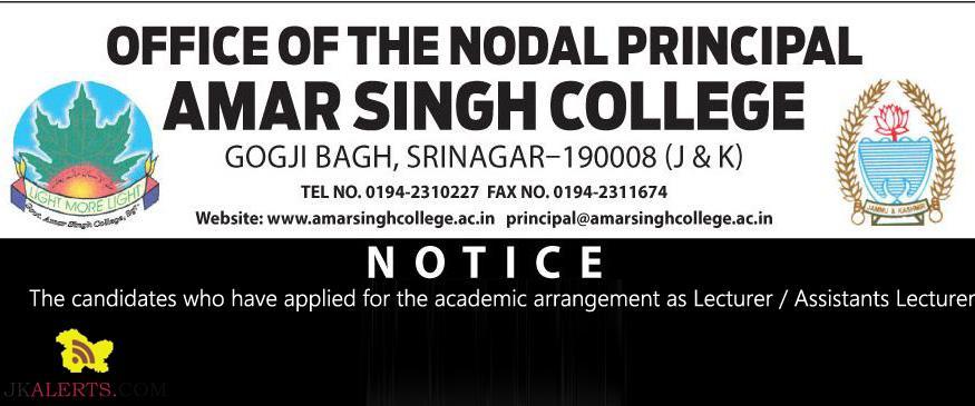 Merit list of Lecturer / Assistants Lecturer Kashmir Division