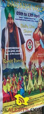 Baisakhi Mela 2016 Jammu, Ranjit Bawa Live in Jammu, Lakhdata Events