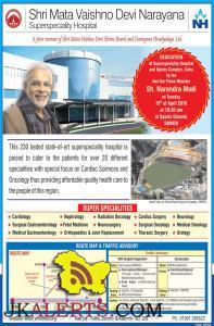 PM Modi visit J&K today