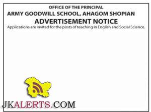 JOBS IN ARMY GOODWILL SCHOOL, AHAGOM SHOPIAN