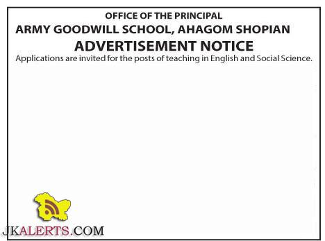 JOBS IN ARMY GOODWILL SCHOOL, AHAGOM SHOPIAN