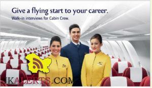 Jet Airways Walk-in interview for Cabin Crew in Srinagar jammu