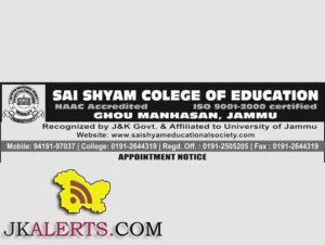 JOBS IN SAI SHYAM COLEGE OP EDUCATION