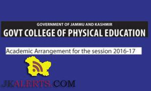 Jobs in Govt college of Physical Education Academic Arrangement 2016-17