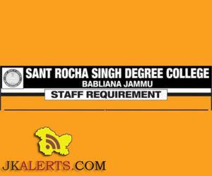 Jobs in Sant Rocha Singh Degree College Babliana Jammu