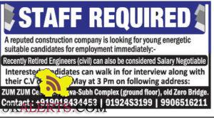General Manager, Manager / Site Engineers, Work Supervisors jobs in srinagar