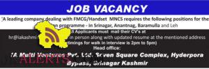 Jobs in IA Multi Ventures , Jobs opeings in Srinagar, Anantnag, Baramulla and Leh