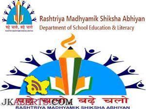 Noor Society, Rashtriya Madhyamik Shiksha Abhiyan ,RMSA ,Interview Schedule