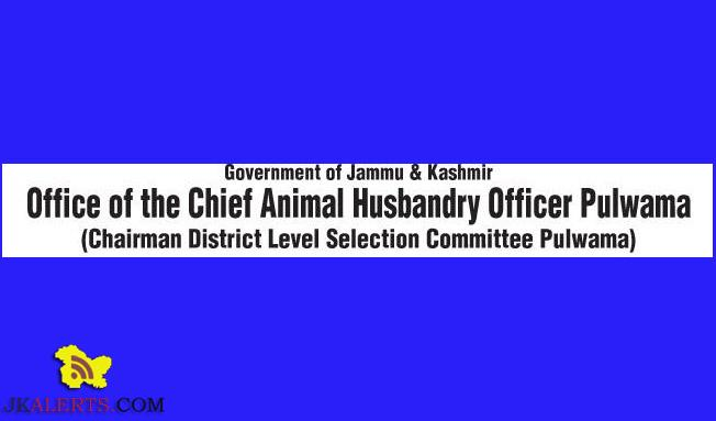 Recruitment of Class-IV in Animal Husbandry Department