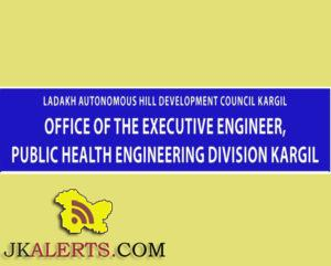 JOBS IN OFFICE OF THE EXECUTIVE ENGINEER, PUBLIC HEALTH ENGINEERING